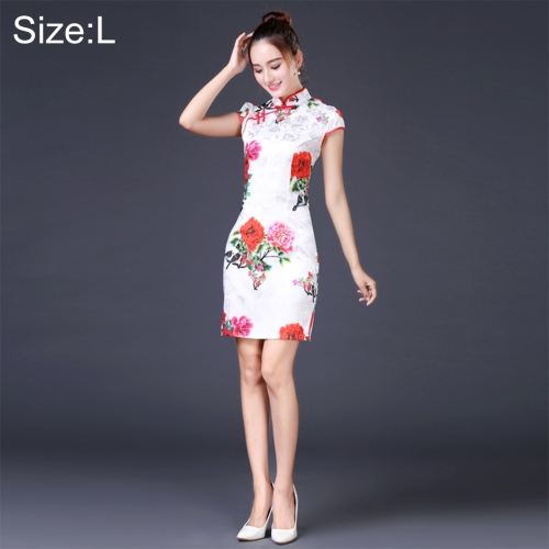 Buy Women Temperament Fashion Red Peony Pattern Jacquard Cotton Short-style Cheongsam, Size: L for $8.10 in SUNSKY store