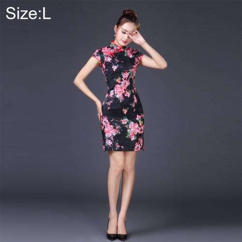 Buy Women Temperament Fashion Blackberry Pattern Jacquard Cotton Short-style Cheongsam, Size: L for $8.10 in SUNSKY store
