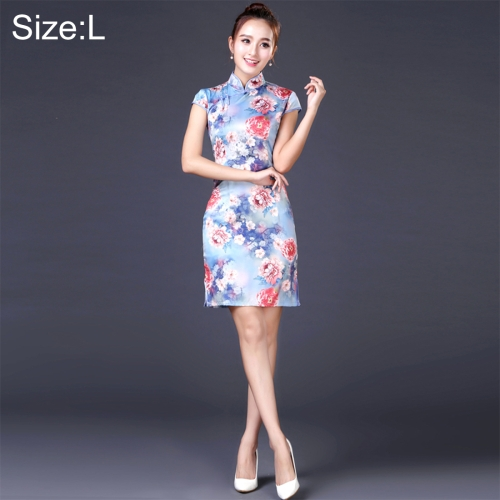Buy Women Temperament Fashion Blooming Peony Pattern Jacquard Cotton Short-style Cheongsam, Size: L for $8.10 in SUNSKY store