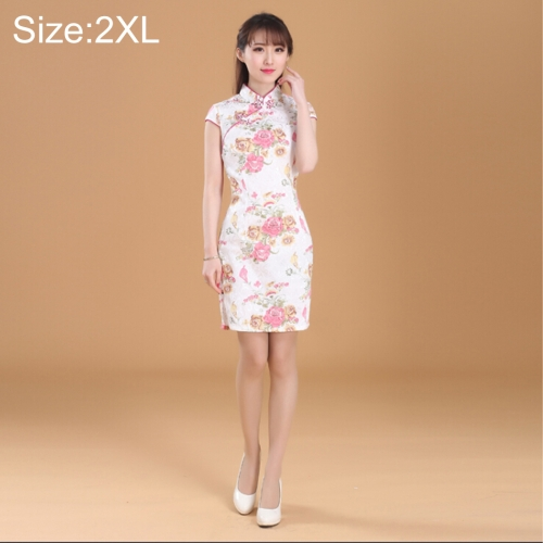 Buy Women Temperament Fashion Jasmine Flower Pattern Jacquard Cotton Short-style Cheongsam, Size: 2XL for $8.10 in SUNSKY store
