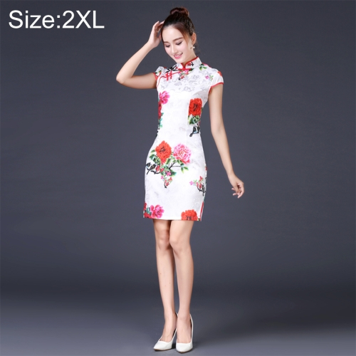 Buy Women Temperament Fashion Red Peony Pattern Jacquard Cotton Short-style Cheongsam, Size: 2XL for $8.10 in SUNSKY store