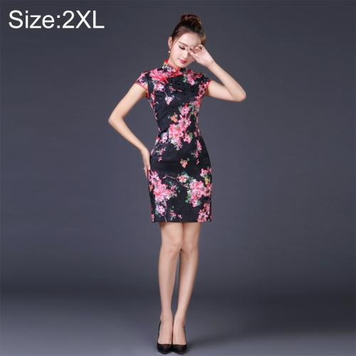 Buy Women Temperament Fashion Blackberry Pattern Jacquard Cotton Short-style Cheongsam, Size: 2XL for $8.10 in SUNSKY store