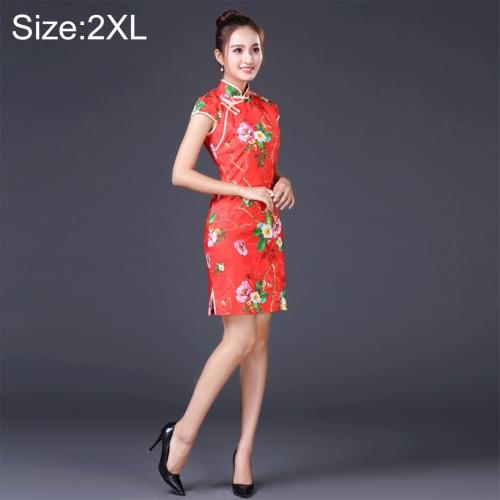 Buy Women Temperament Fashion Red Jasmine Pattern Jacquard Cotton Short-style Cheongsam, Size: 2XL for $8.10 in SUNSKY store