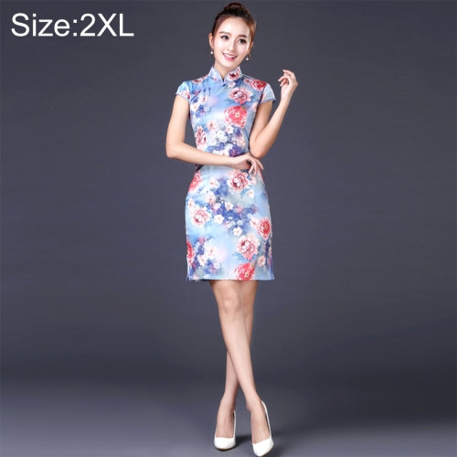 Buy Women Temperament Fashion Blooming Peony Pattern Jacquard Cotton Short-style Cheongsam, Size: 2XL for $8.10 in SUNSKY store