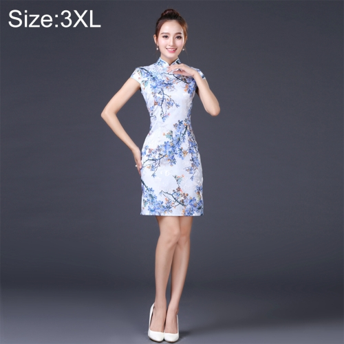 Buy Women Temperament Fashion Blue Sea of Flowers Pattern Jacquard Cotton Short-style Cheongsam, Size: 3XL for $8.13 in SUNSKY store