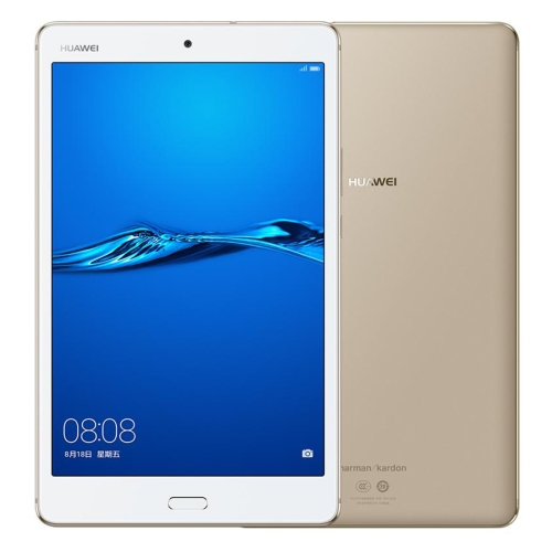 Huawei MediaPad M3 Lite CPN-W09, 8 inch, 4GB+64GB, Official Global ROM, Fingerprint Identification & Navigation, EMUI 5.1 (Based on Android 7.0), Qualcomm SnapDragon 435 Octa Core, Dual Band WiFi(Gold) vision based robot navigation